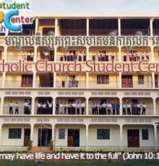 Catholic church student center
